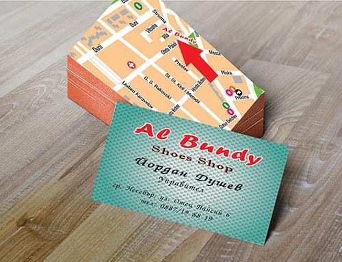 Al Bundy shop Business card